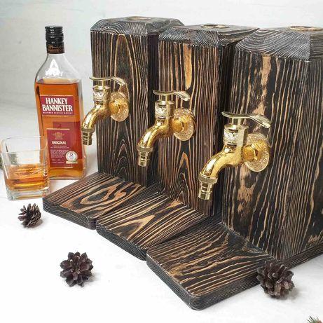 Диспенсер для виски подарок для мужчин подарок на Новый год