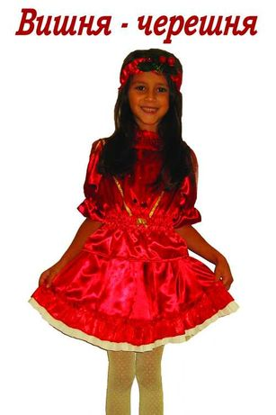 Продам оптом детские костюмы