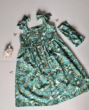 Sukienka r.110-116