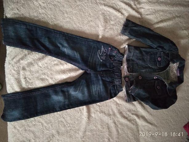 Kurtka spodnie dżins
