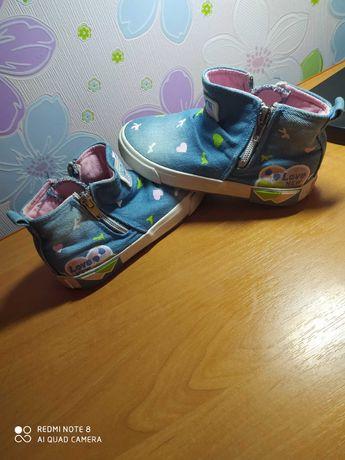 Ботиночки на девочку!
