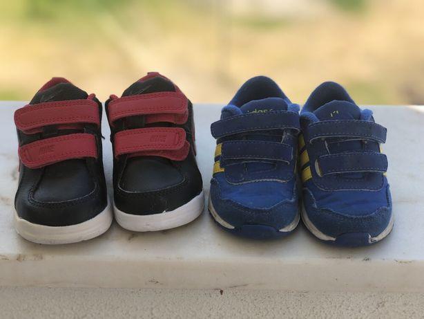 Sapatilhas/ Ténis Adidas e Nike