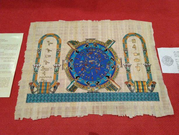 Papiros Egípcios com certificado de garantia