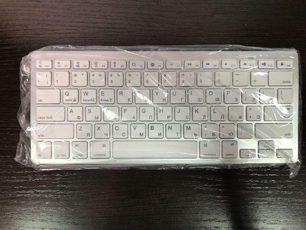 Беспроводная Bluetooth клавиатура ios android BK 3001