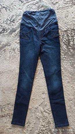Spodnie ciążowe rozmiar S / 36