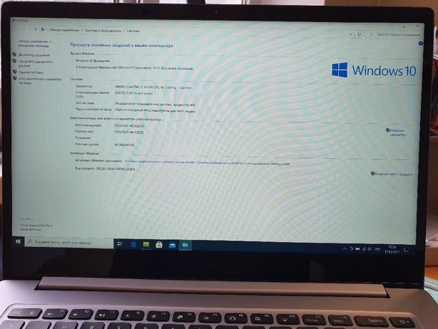 "Xiaomi Notebook 15.6"" PRO Intel Core i5 8Gb/256Gb Grey MX150 JYU4036CN"