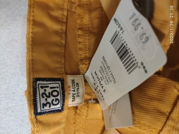 Spodnie 96 TAPE A L'OEIL śliczne