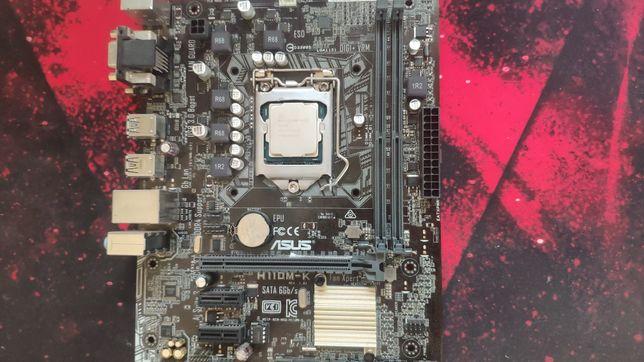 Материнская плата ASUS H110M-K + Процессор Pentium G4560