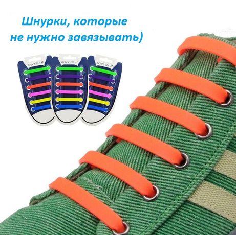 Силиконовые шнурки одной длины для кроссовок, кед, обуви, Киев Наличие