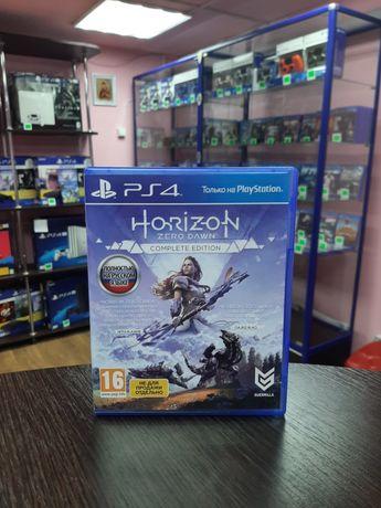 Horizon Zero Dawn Complete Edition Обмен Магазин Ps4 Пс4 Playstation S
