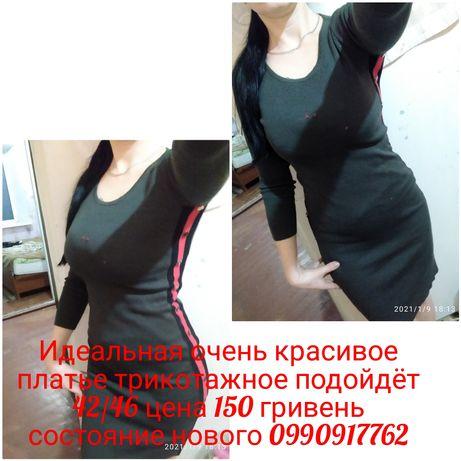 Продам  красивое платья