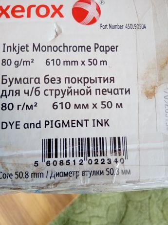 Продам бумагу на плоттер