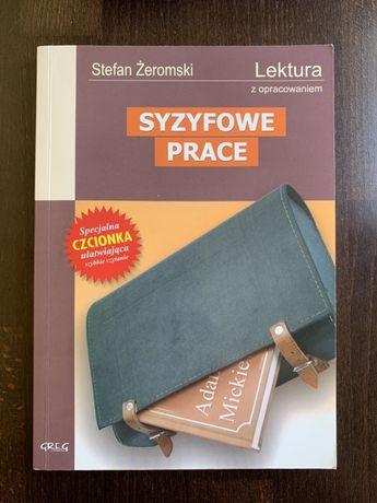Stefan Żeromski ~ Syzyfowe prace