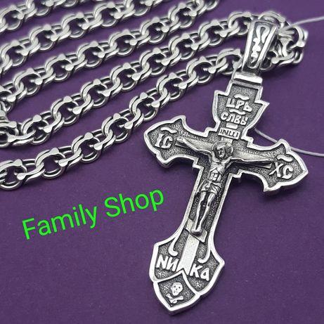 КОМПЛЕКТ Серебряная Цепочка + крест 3175 подвес Серебро цепь крестик