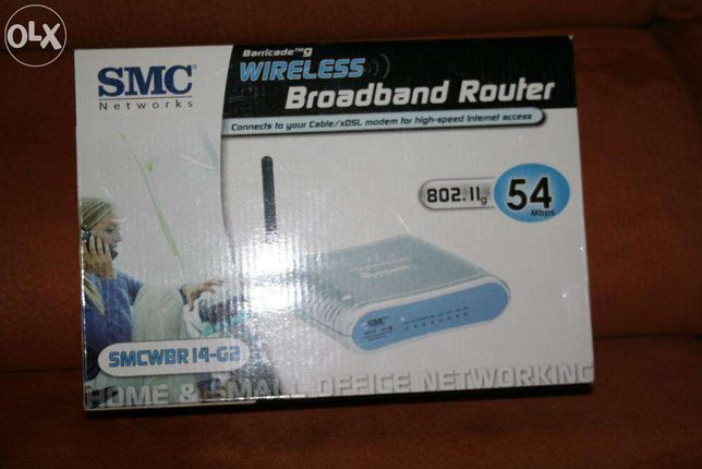 router wireless com pen