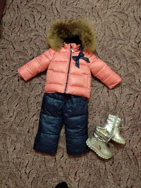 Комбинезон зимний для девочки с натуральным мехом , куртка