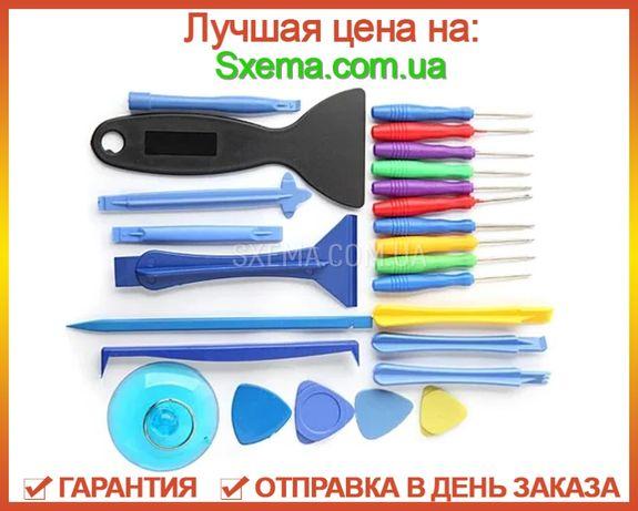 Набор инструментов для ремонта электроники HH-026