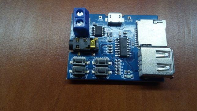 MP3 модуль декодер Micro SD, USB + Усилитель MP3 модуль декодер Micro
