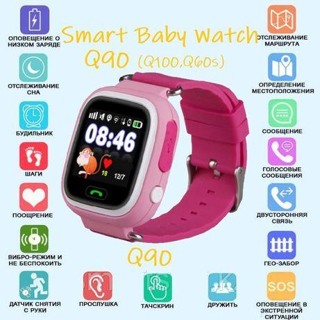 Оригинал, Детские смарт часы smart baby watch Q90