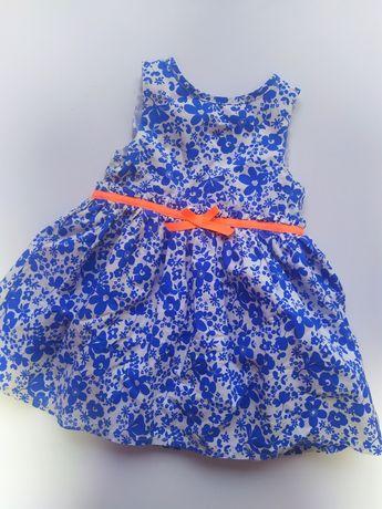 Нарядное и пышное платье для девочки 9-12 месяцев
