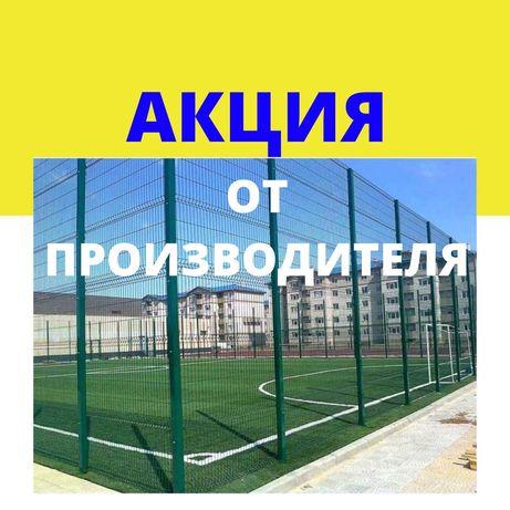 Забор 3Д Производитель Сетка Кладочная Рабица Профнастил