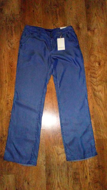 Reserved - nowe spodnie - rozm. W30 L32 - nowe z metką
