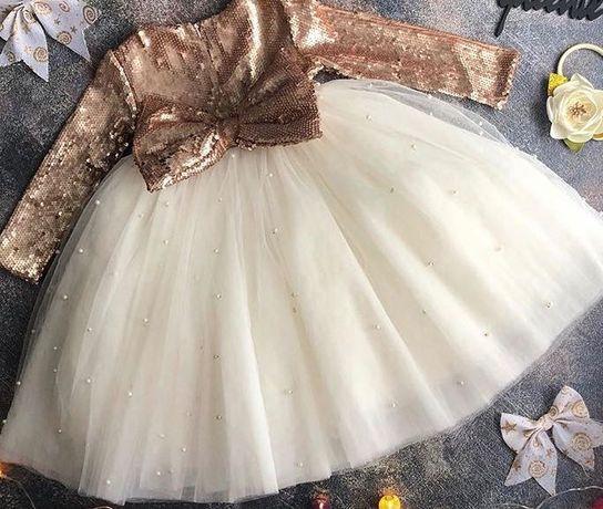 Золотое платье для ребёнка на праздник