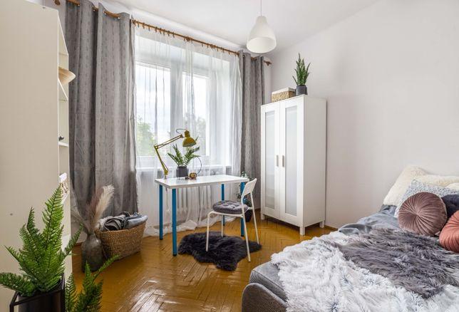 Ostatni pokój w mieszkaniu 3-pokojowym | UŁ | Manufaktura
