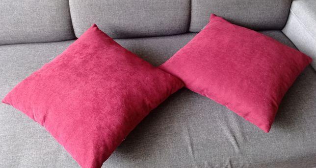 Подушки декоративные две в наборе