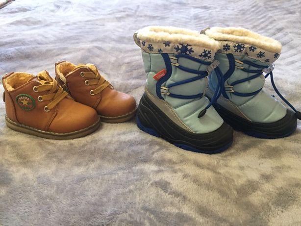 Взуття зимове 21 р.