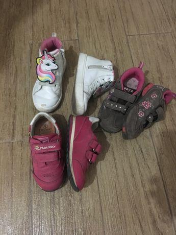 Кроссовки, туфли, саплги
