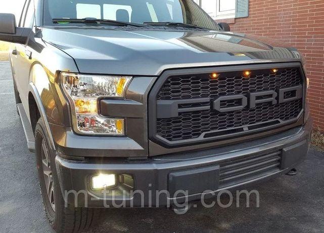 Решетка радиатора Ford F150 (09-14\15-17\18-20\21+) тюнинг Raptor
