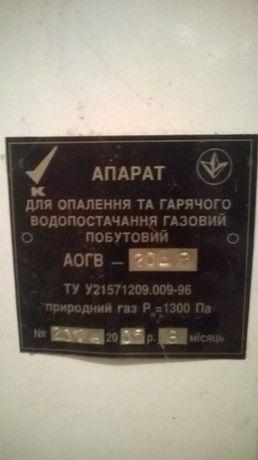 Котел АОГВ 20ЕВ