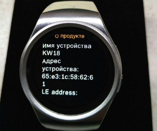 Смарт часы KW 18