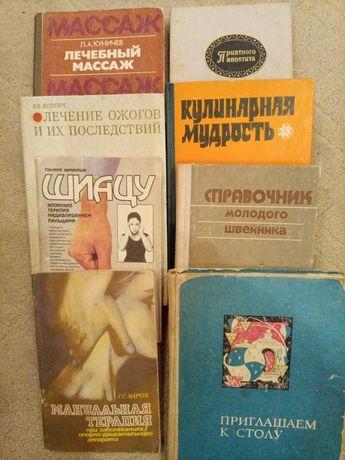 Разные книги, редкие