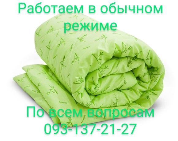 """New!Одеяла в ассортименте Фабрика """"Лелека""""Все размеры есть в наличии!"""