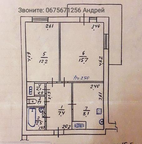 Продам 2 к.кв. Кирова