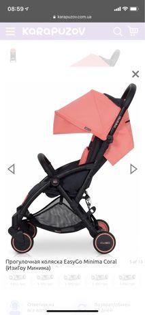 Прогулочная коляска EasyGo Minima прогулка очень легкая 6 кг