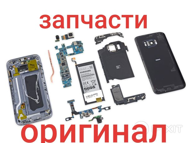 Samsung s7 edge g935fd original