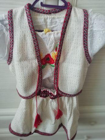 Український костюм тройка