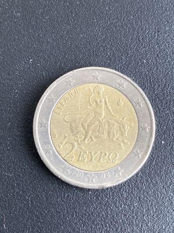 Mueda 2 euros rara