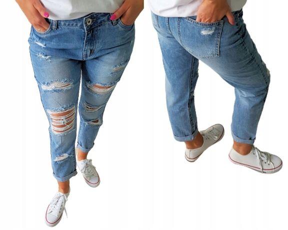 Modne DAMSKIE Spodnie JEANSOWE z dziurami