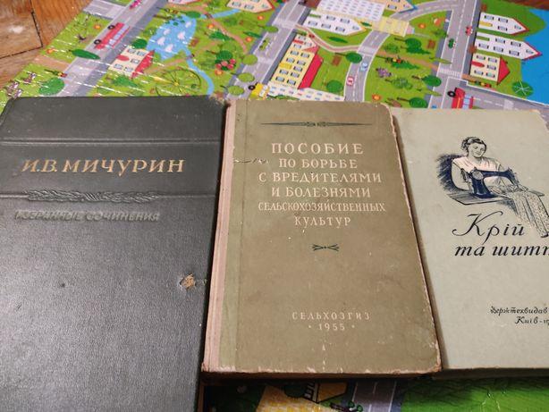 Книги по разной тематике