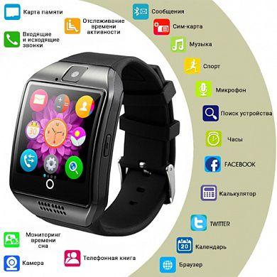 Умные смарт часы Smart Watch Q18 Bluetooth, камера, Sim-карта