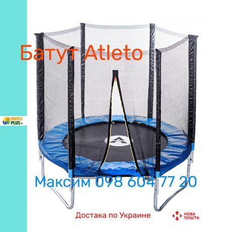 Батут Atleto 183 см, ДОСТАВКА Новая Почта!