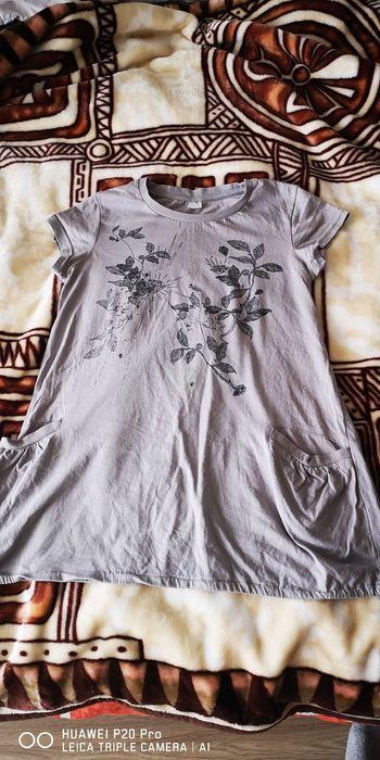 Sprzedam ubrania Giżycko - image 1
