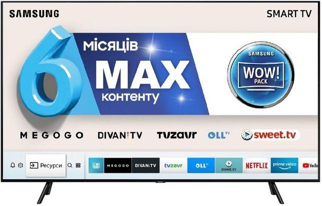 WOW! Телевизор 65 дюймов Samsung QE65Q70R (3300Гц, QLED, 4K, 120 Гц)