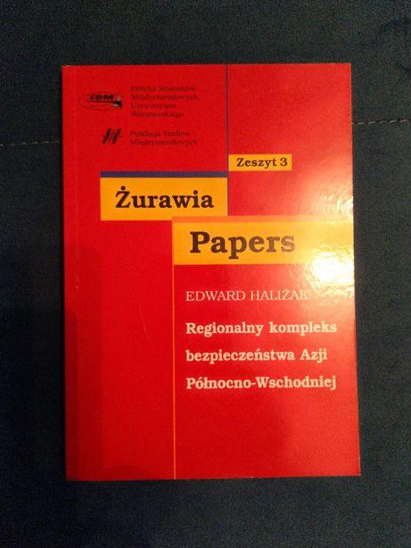 Żurawia Papers / pakiet / Kurier Gratis