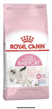 Корм для котят до 4 месяцев Royal Canin Babycat