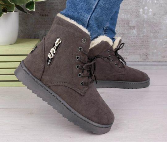 LUX-качество! Угги ботинки прошиты теплые до-20 С обувь женские зимние